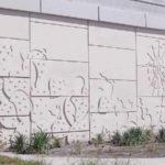 Slaton Bros, Inc bridge with pattern wall